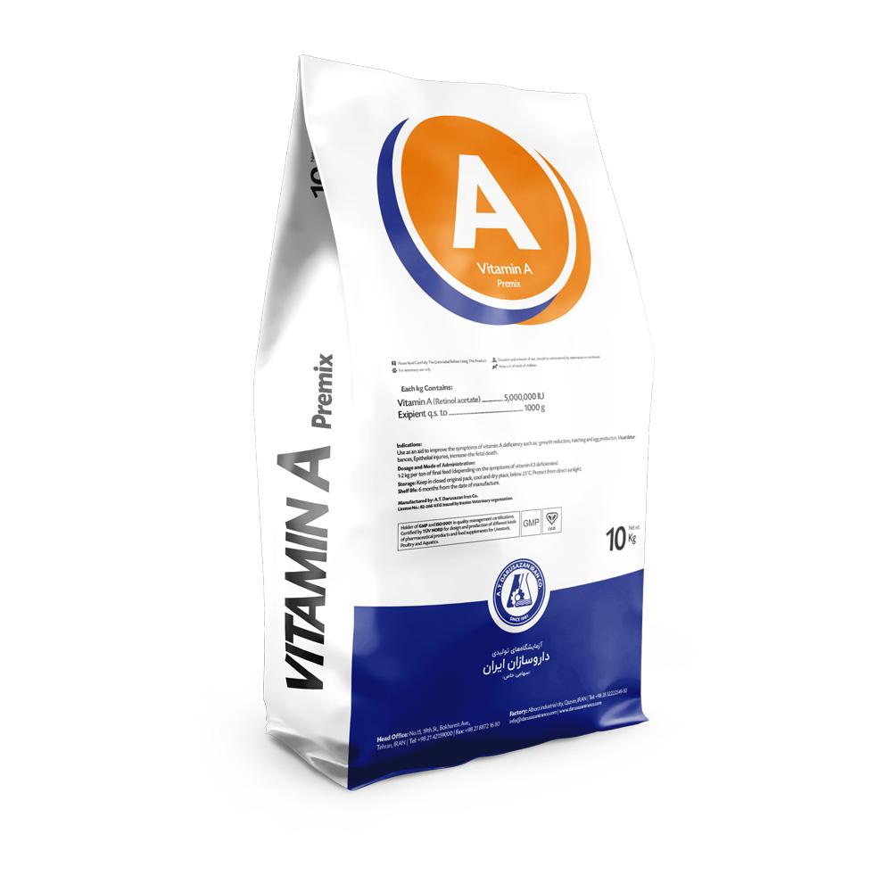 پرمیکس ویتامین A