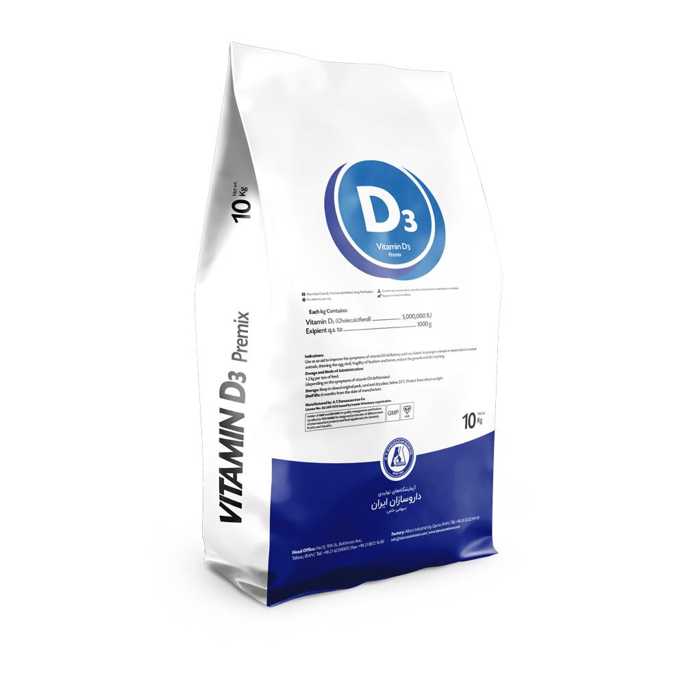 Vitamin D3 Premix